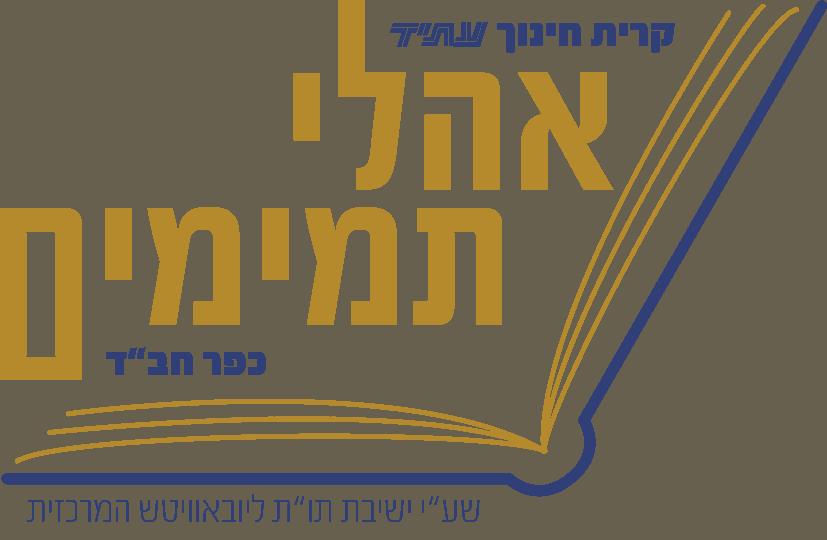לוגו מעודכן